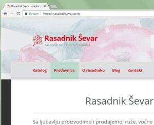 rasadnik-sevar-sigurnost-kupovine-pc